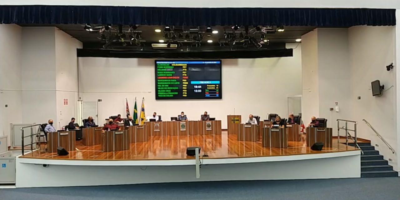 Câmara de Louveira realiza primeira sessão do ano