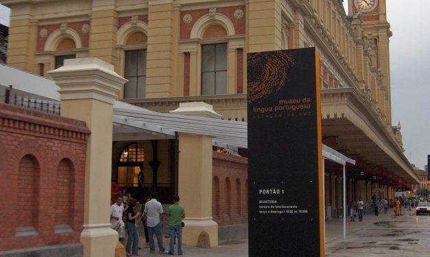 Museu da Língua Portuguesa será reinaugurado no dia 17 de julho