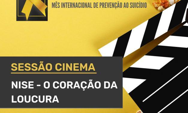 Filme com Glória Pires é atração do Setembro Amarelo nesta sexta-feira (10) no Salão de Eventos da Cultura