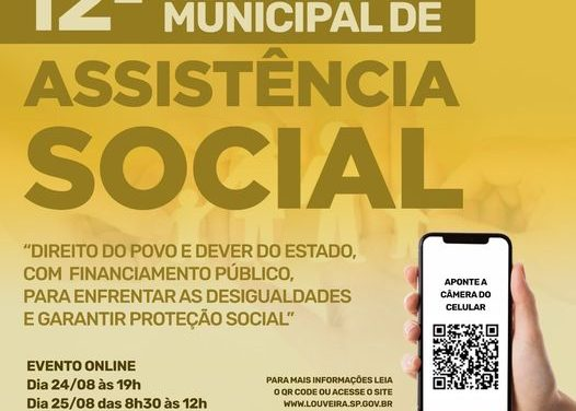 Conferência Municipal de Assistência Social acontece nesta terça (24) e quarta-feira (25) em formato 100% online